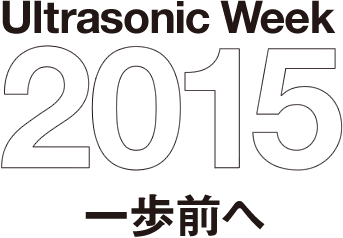 Ultrasonic Week 2015